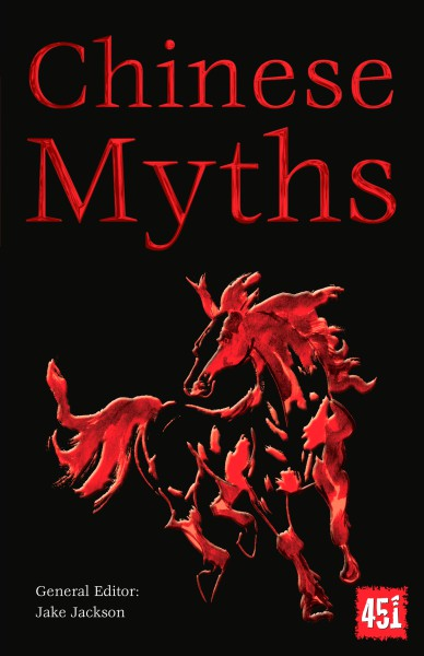 Cover image: Chinese Myths