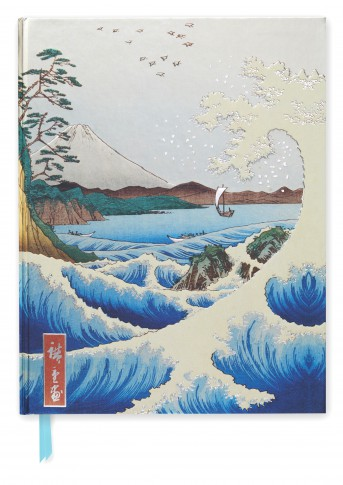 Hiroshige: Sea at Satta (Blank Sketch Book)