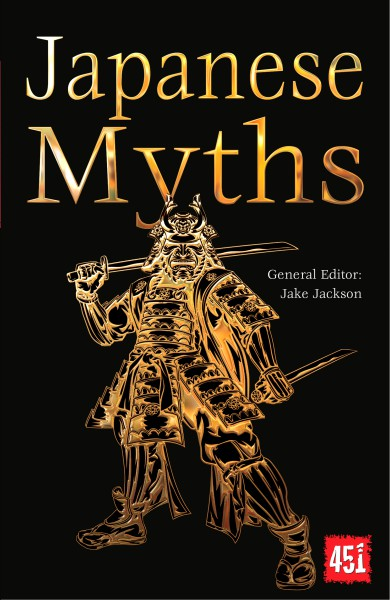 Cover image: Japanese Myths