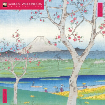 Japanese Woodblocks Wall Calendar 2019 (Art Calendar)