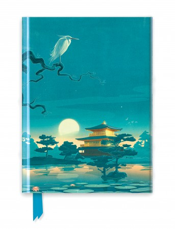 Sam Hadley: Golden Pavilion (Foiled Journal)