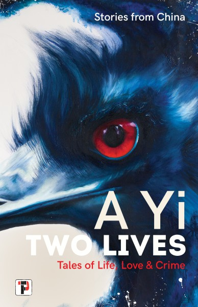Cover image: Two Lives