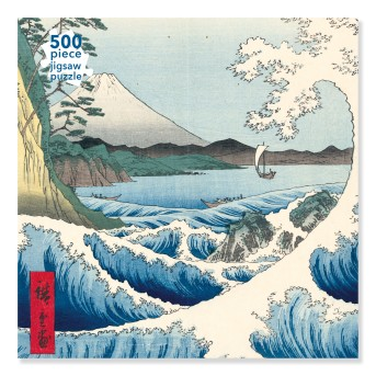 Adult Jigsaw Puzzle Utagawa Hiroshige: The Sea at Satta (500 pieces)