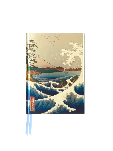 Hiroshige: Sea at Satta (Foiled Pocket Journal)